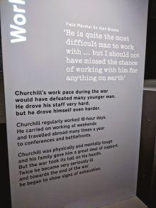 Churchill War Rooms - London, UK - September 2018
